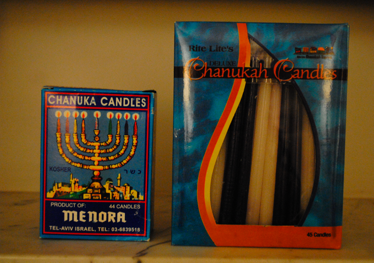 Hannukah candles