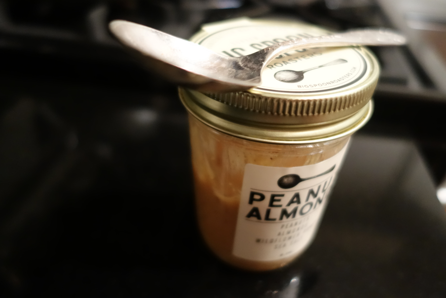 Peanut Almond! (True story; the jar is half full, and it was all consumed with a spoon).