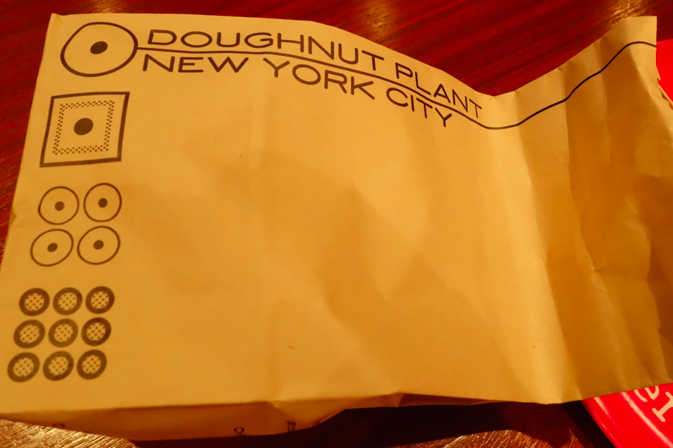 """Spelling. I always want to spell it """"donut"""" and """"planet"""" instead of Doughnut Plant. B-L-O-N-D."""