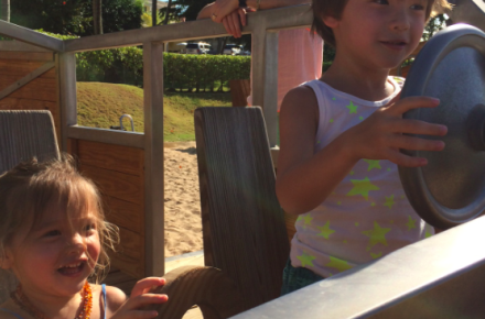 Josie Girl Blog - Puerto Rico Playground