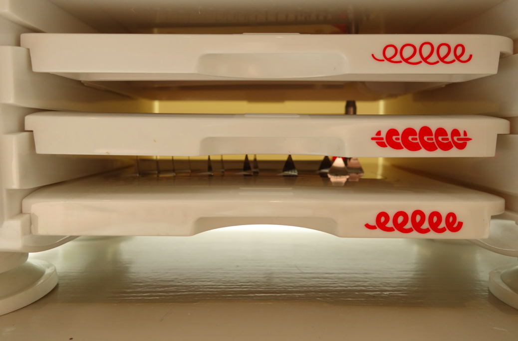 4 different blades for four different thicknesses.