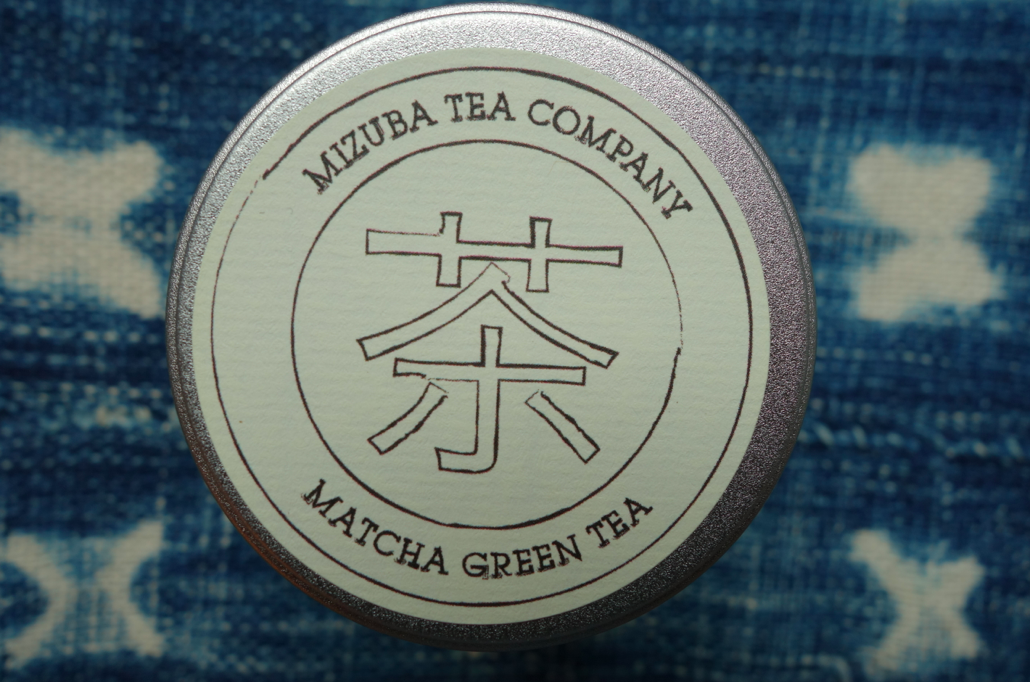 The little tea tin.