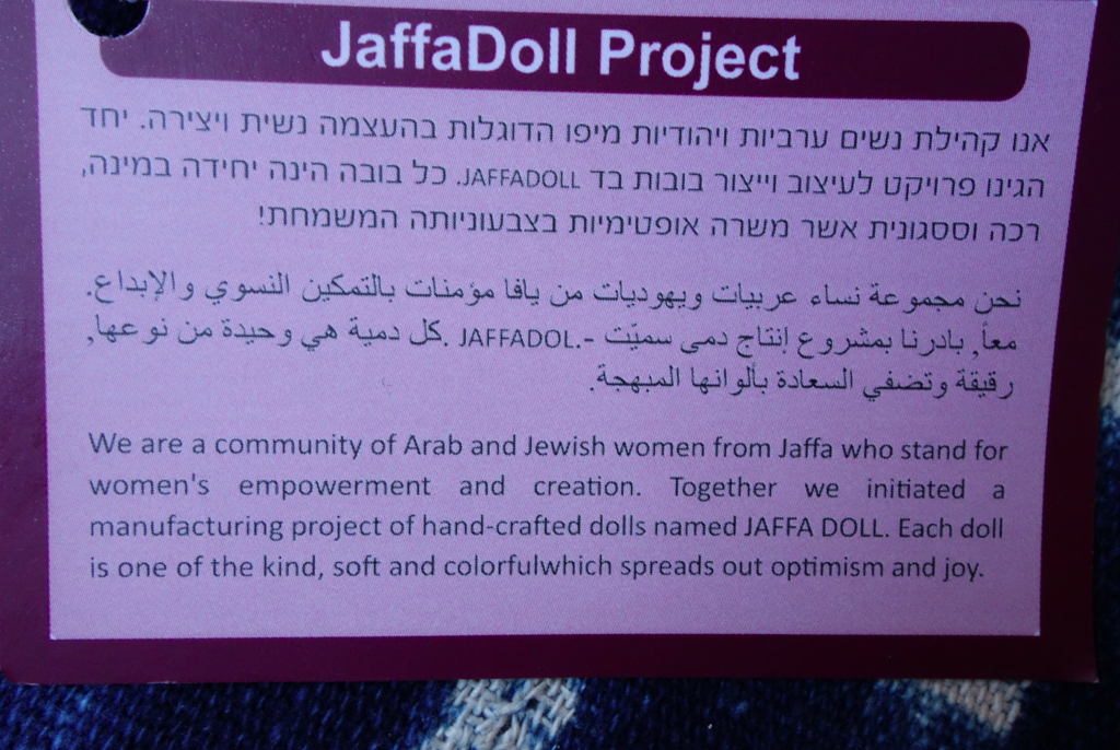 Jaffa Doll Project