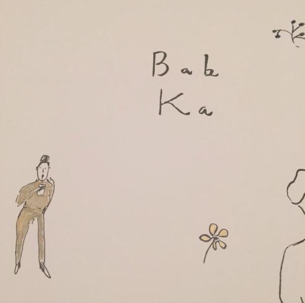 Babka wallpaper.can I get that for my bedroom? GIRL, do I love babka.