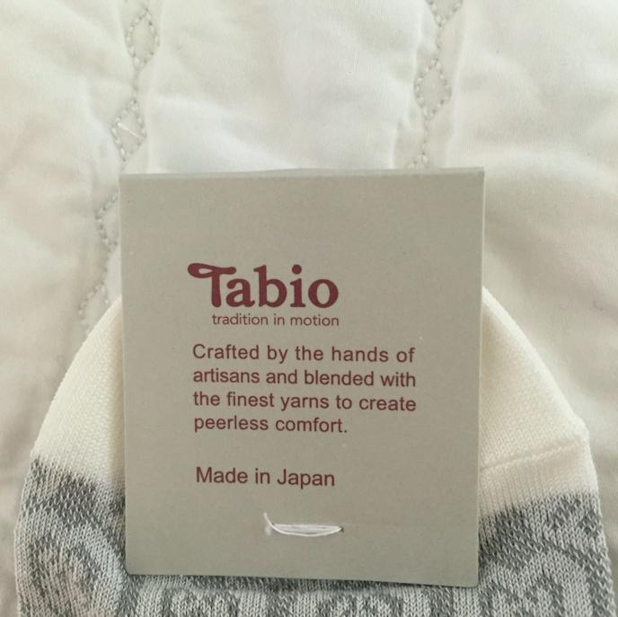 Tabio..
